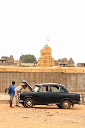 inspection_hampi